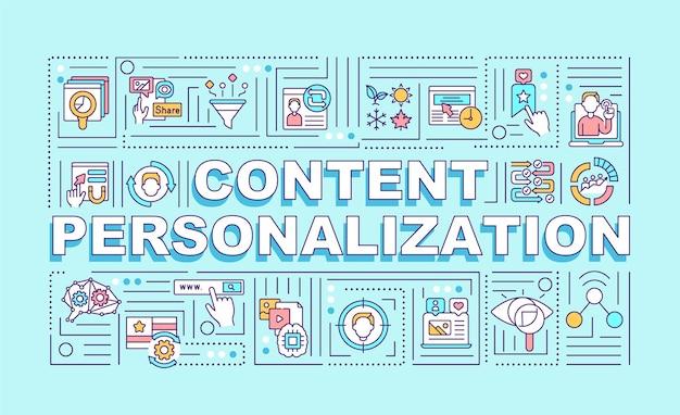 Bannière de personnalisation du contenu
