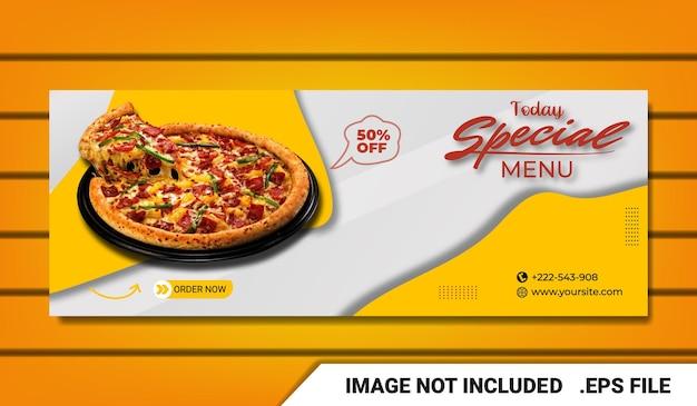 Bannière pizza fan page facebook modèle de couverture