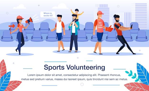 Bannière plate de bien-être des sports bénévoles