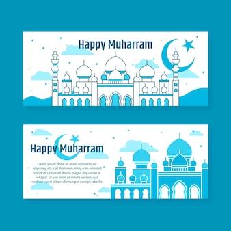 Bannière plate du nouvel an islamique