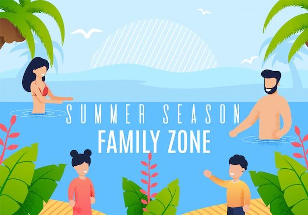 Bannière plate lettrage de zone familiale saison estivale