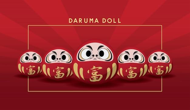 Bannière de poupée daruma