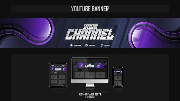 Bannière pour chaîne youtube avec concept aérobie