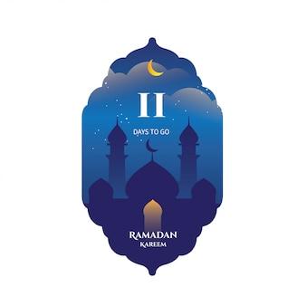 Bannière pour le ramadan kareem saison salutation