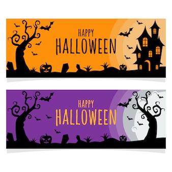 Bannière pourpre et orange halloween