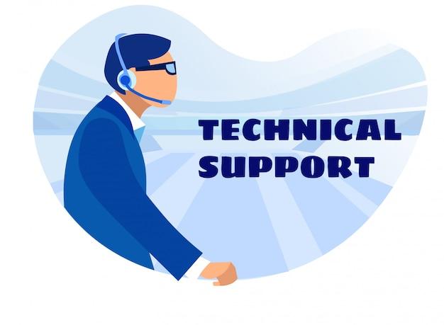 Bannière de présentation du spécialiste du support technique