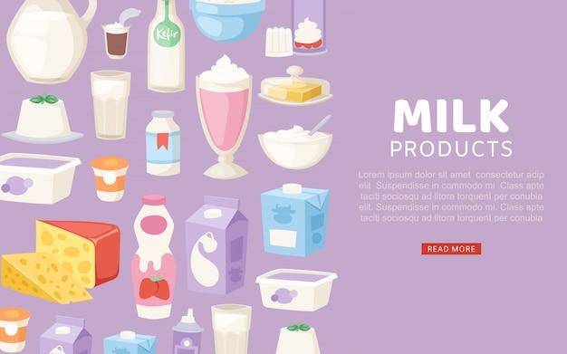 Bannière de produits sains de lait et de journal avec différentes sortes de modèle de bannière de fromage, crème sure, yogourt et beurre