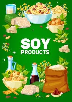 Bannière de produits de soja et de soja