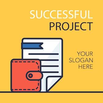 Bannière de projet réussie
