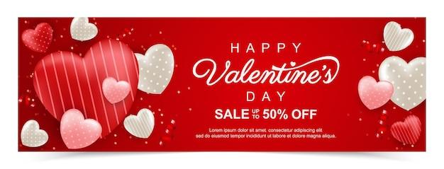 Bannière de promotion heureuse saint valentin avec coeur doux sur fond rouge.