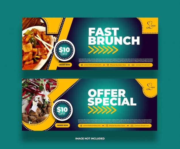 Bannière de promotion de publication de médias sociaux de restaurant de nourriture abstraite brunch rapide