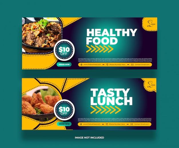 Bannière de promotion de publication de médias sociaux de restaurant de nourriture abstraite colorée