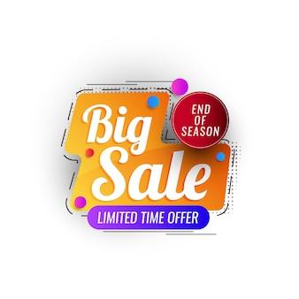 Bannière de promotion de vente abstraite