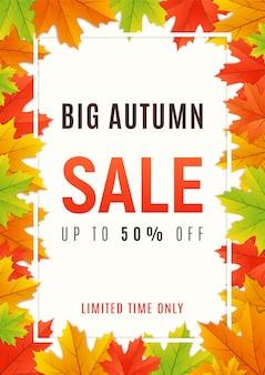 Bannière de promotion de vente d'automne,