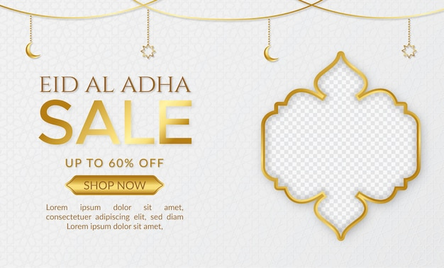Bannière de promotion de vente eid al adha mubarak