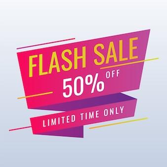 Bannière de promotion de vente flash sur blanc