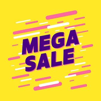 Bannière de promotion de vente méga