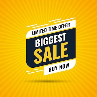 Bannière de promotion de vente d'offre spéciale avec étiquette de vente et modèle de bouton acheter maintenant