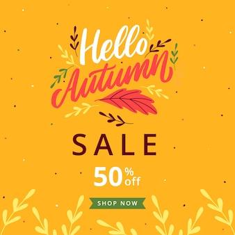 Bannière de promotion des ventes d'automne