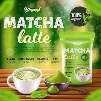 Bannière promotionnelle de café matcha latte, paquet de doyens, tasse