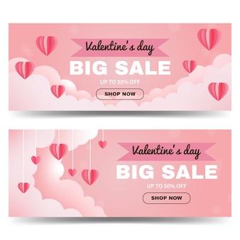 Bannière promotionnelle de grande vente de la saint-valentin décorée en forme de coeur