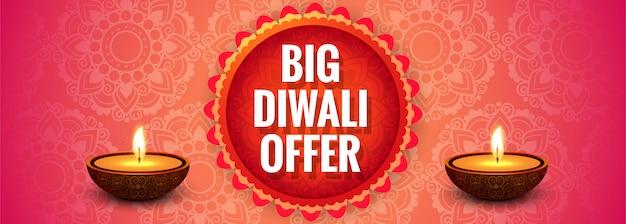 Bannière promotionnelle happy diwali sur les médias sociaux