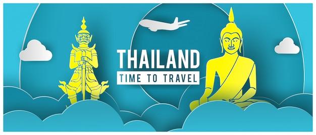 Bannière promotionnelle de voyage à prix spécial