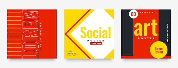 Bannière de publication de flux de médias sociaux dans des couleurs chaudes