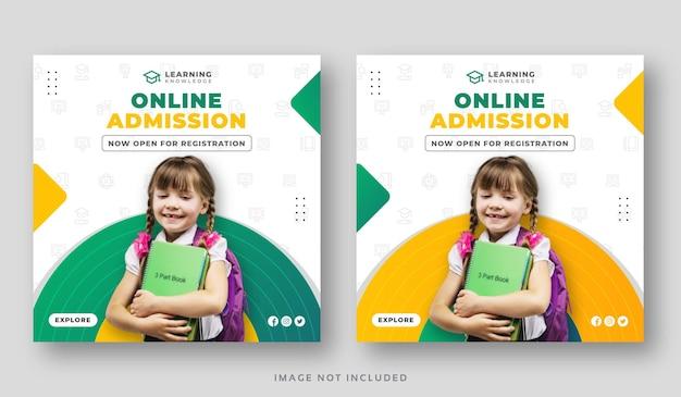 Bannière de publication instagram d'admission à l'école en ligne
