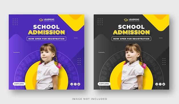 Bannière de publication instagram d'admission à l'école
