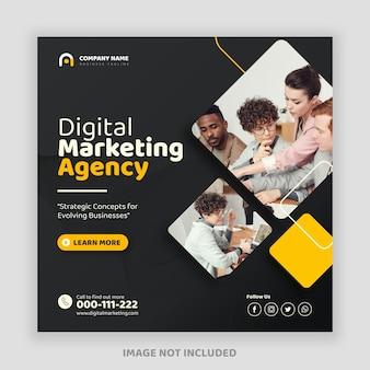Bannière de publication instagram marketing numérique