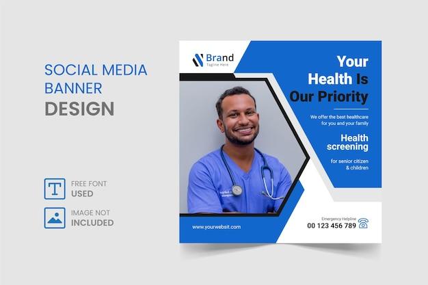 Bannière de publication instagram de médias sociaux médicaux et flyer carré