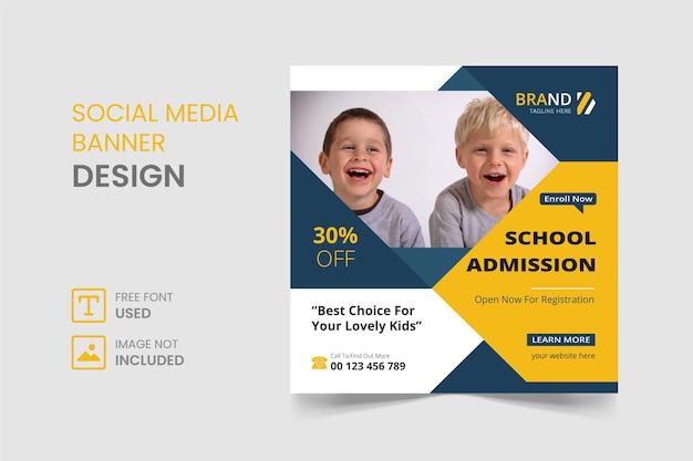 Bannière de publication instagram sur les médias sociaux de la rentrée scolaire ou dépliant carré