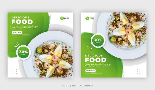 Bannière de publication instagram de médias sociaux de restaurant alimentaire