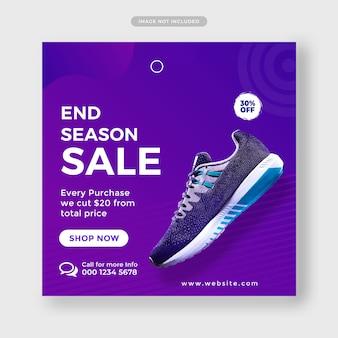 Bannière de publication de médias sociaux de chaussures de sport de couleur bleue