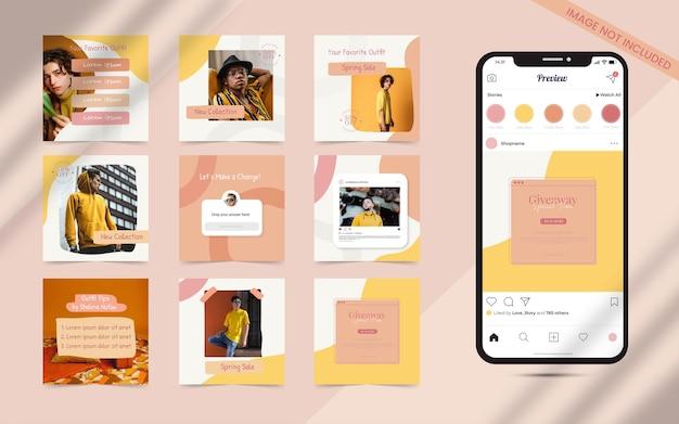 Bannière de publication de médias sociaux colorée et gaie pour la promotion de vente de mode de puzzle de cadre carré instagram et facebook