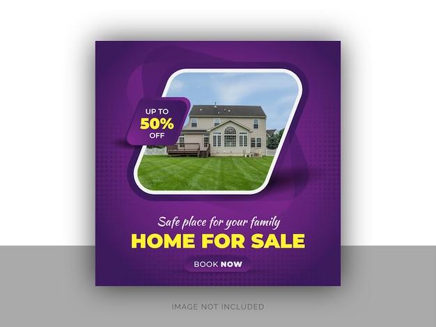 Bannière de publication de médias sociaux d'entreprise immobilière et conception de modèle de conception de flyer carré