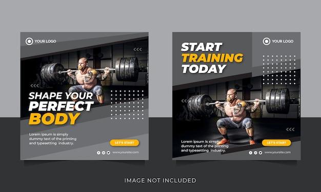 Bannière de publication de médias sociaux de gym et de fitness ou modèle de flyer carré