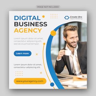 Bannière de publication de médias sociaux de marketing d'entreprise