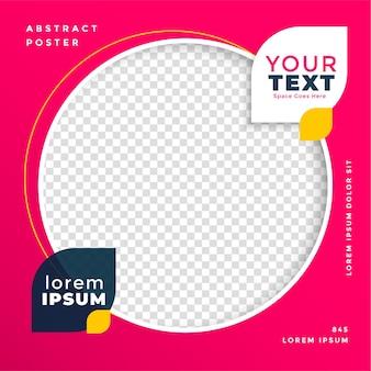 Bannière de publication de médias sociaux à la mode avec espace image