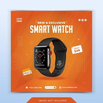 Bannière de publication de médias sociaux de produit de marque de montre de couleur orange