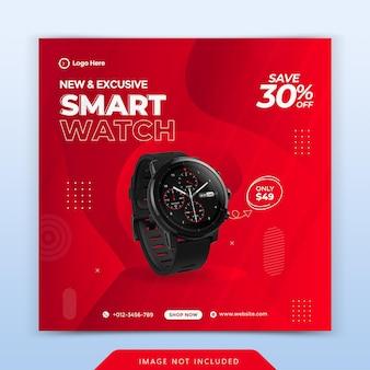 Bannière de publication de médias sociaux de produit de marque de montre de couleur rouge