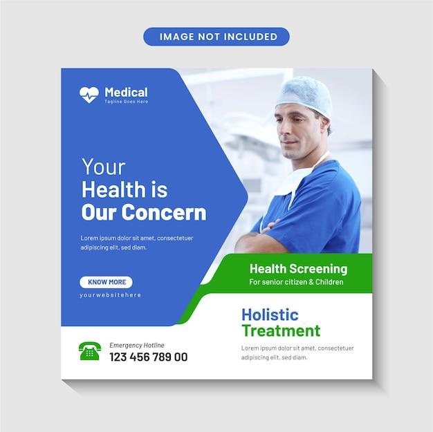 Bannière de publication sur les médias sociaux de la santé ou modèle de flyer carré vecteur premium