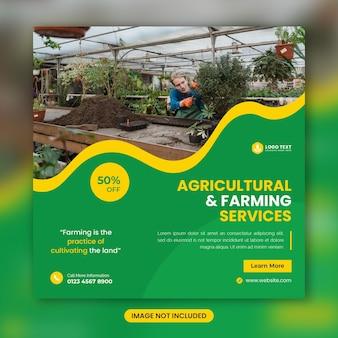 Bannière de publication sur les médias sociaux des services agricoles et agricoles