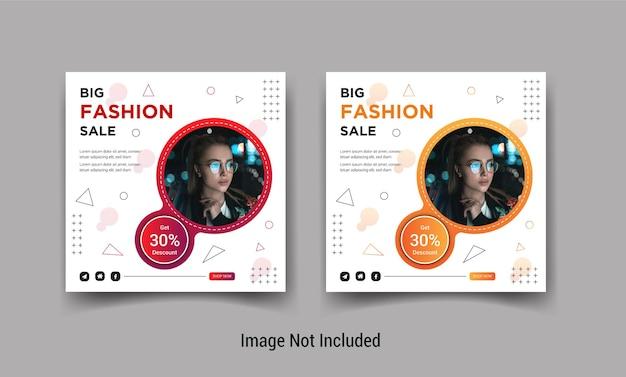 Bannière de publication de médias sociaux de vente de mode