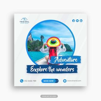 Bannière de publication de voyage instagram ou modèle de flyer carré vecteur premium