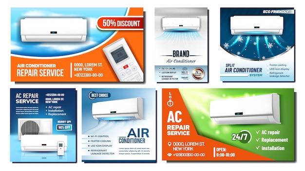 Bannière publicitaire de climatiseur