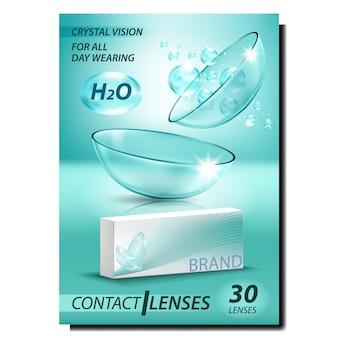 Bannière publicitaire créative pour lentilles de contact
