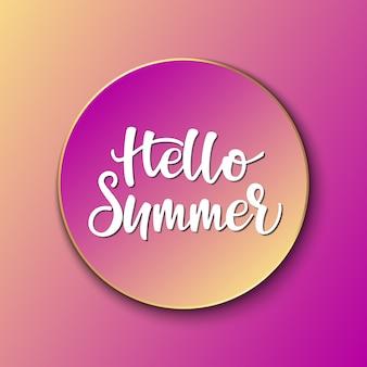 Bannière publicitaire hello summer