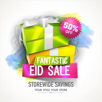 Bannière publicitaire paint coupon ramadan